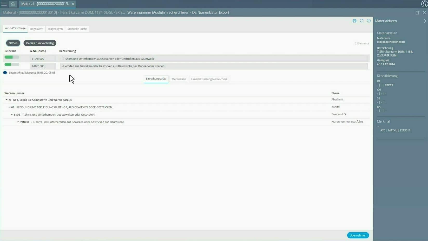 AEB Product Classification ermittelt mittels Machine-Learning-Verfahren passende Tarifierungsvorschläge. Dazu werden neu angelegte Artikel mit bereits eingereihten Waren verglichen. Auch Alternativvorschläge werden angezeigt – inklusive Relevanzbewertung mit schnell ersichtlicher grafischer Balkendarstellung.